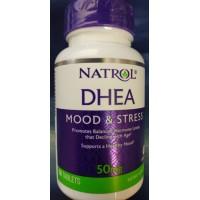 DHEA гормон ДГЭА дегидроэпиандростерон  50 мг. 60 таб.