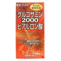 Супер Глюкозамин 2000 c гиалуроновой кислотой